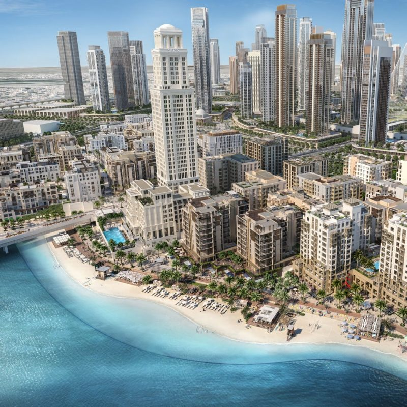 Emaar Surf Apartments in Dubai Creek Harbour