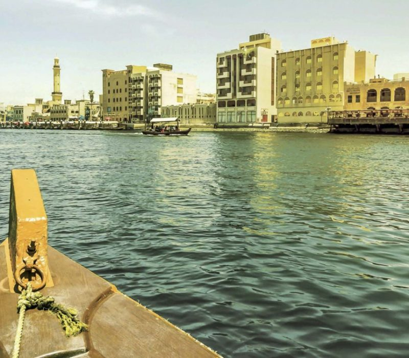 Manazel Al Khor by DP